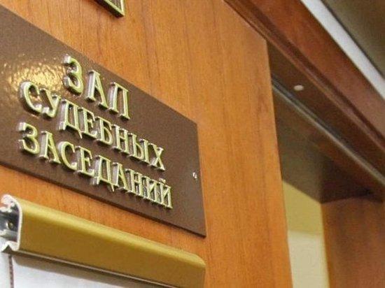 Жителю Новомосковска присудили штраф за ложные показания