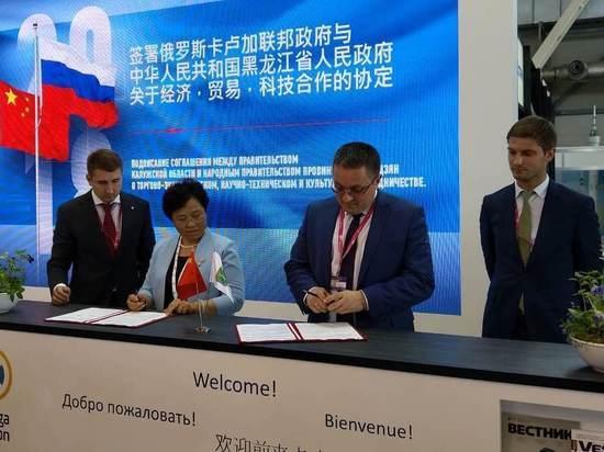 Калужская область подписала договор о сотрудничестве с провинцией Хэйлунцзян КНР