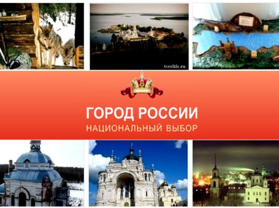 Чебоксары борются за звание самого привлекательного города России
