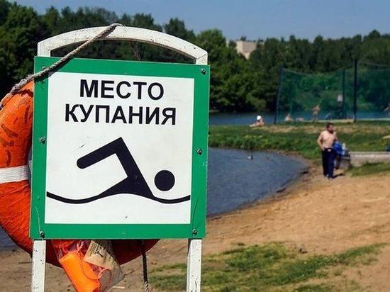 Качество воды соответствует санитарным нормам только в двух местах Калуги