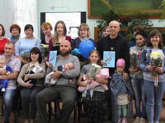 Родители 13 малышей в Тверской области получили медали