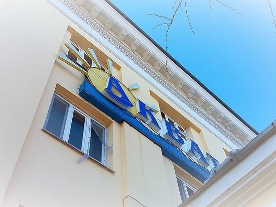 Узнали о судьбе водноспортивного центра «Акватика» в Петрозаводске