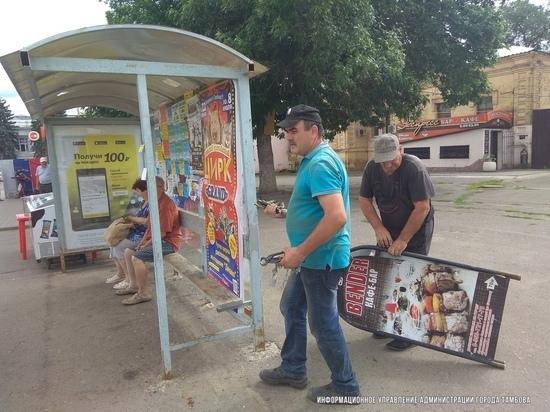 В Тамбове демонтируют незаконную рекламу