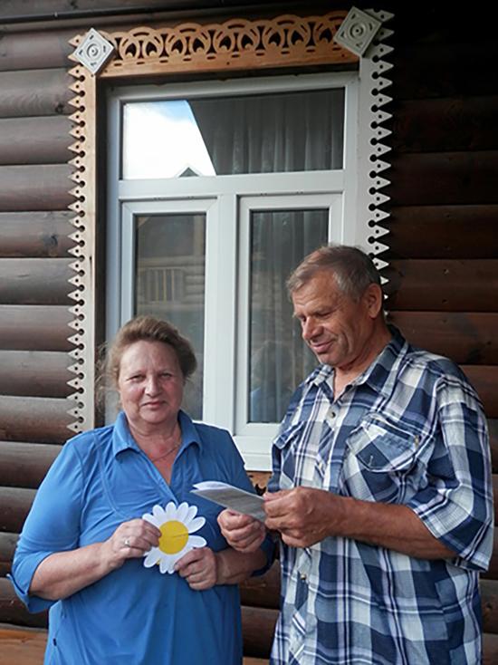 В Старицком районе Тверской области поздравили семейных долгожителей