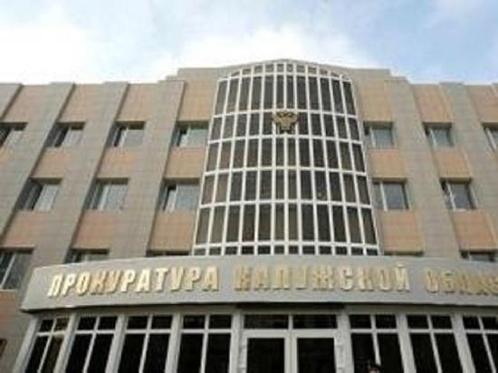 Калужанина будут судить за взлом электронной почты бывшей жены