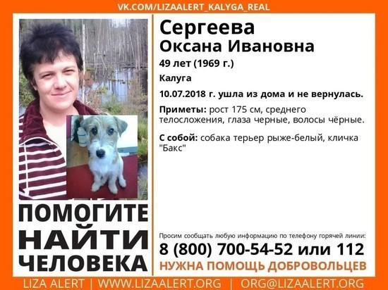 Калужанка с собакой пропала в лесу