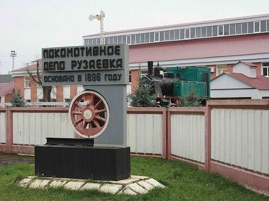 В Рузаевке грузовые вагоны чинили так, что они возвращались обратно на ремонт