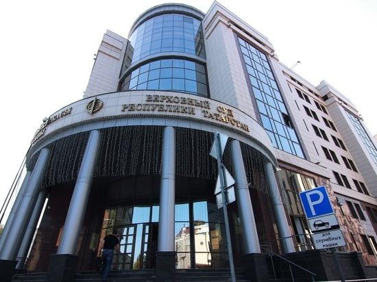 Жителю Казани, обвиняемому в убийстве беременной возлюбленной, приговор вынесет Верховный суд Татарстана