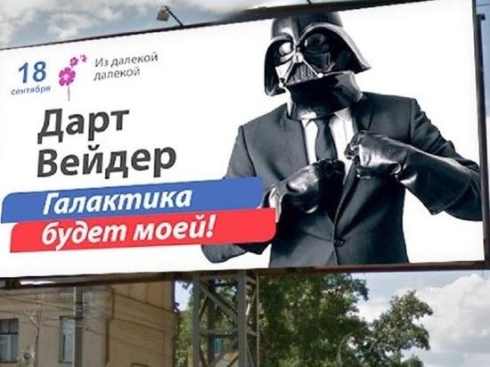 На должность начальника Приморского района претендуют два кандидата
