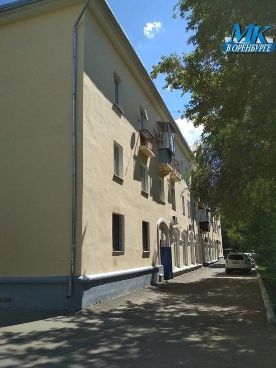 Жители дома на проезде Больничном в Оренбурге: «Нам хотят навязать капремонт вместе с высокой оплатой»