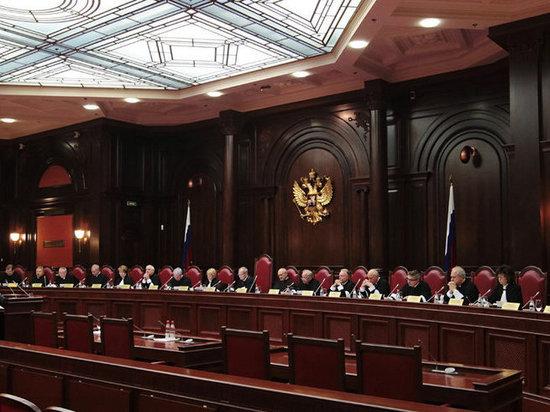 Против переплат. Конституционный суд встал насторону жителя Подмосковья