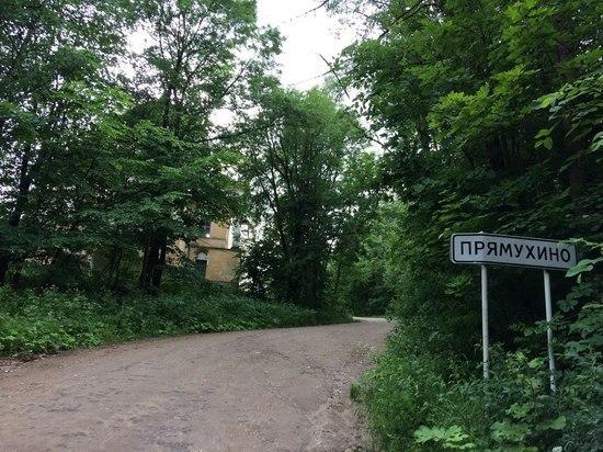 «Прямухинские чтения» в Тверской области посетила полиция – задержали белоруса