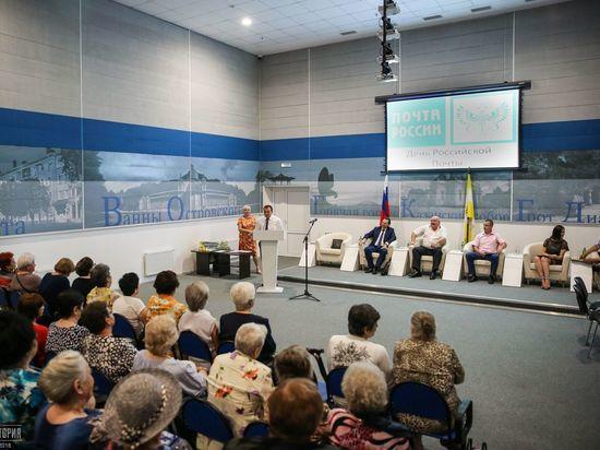 На Ставрополье чествуют лучших почтовых сотрудников