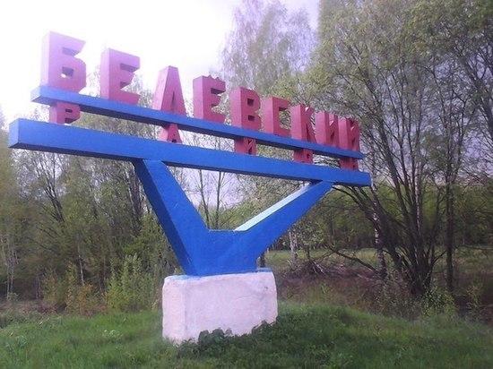Администрацию Белевского района обязали сделать дорогу