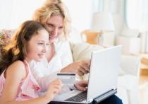 Как оформить банковскую карту для ребенка