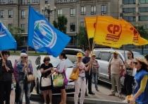 Все больше политических сил Хабаровского края высказываются против пенсионной реформы