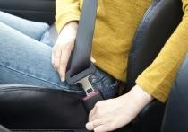 Пристегнутый ремень безопасности может спасти вам жизнь