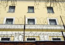 В московском СИЗО № 5 заключенный обманным путем получил от своего незадачливого сокамерника 80 миллионов рублей, пообещав уладить его проблемы с законом