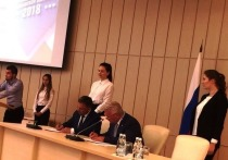 Подписано соглашение между региональными объединениями работодателей Московской и Смоленской областей