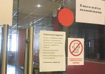 Крупная сетевая школа языка собрала деньги с клиентов и закрылась