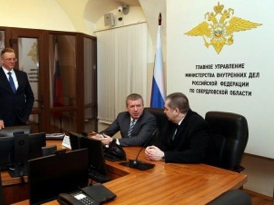 Свердловчане решили, справляется ли полиция со своими обязанностями