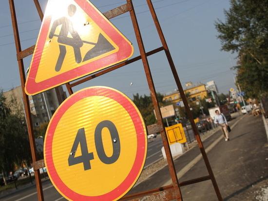 В Екатеринбурге закроют для движения улицу на Вторчермете