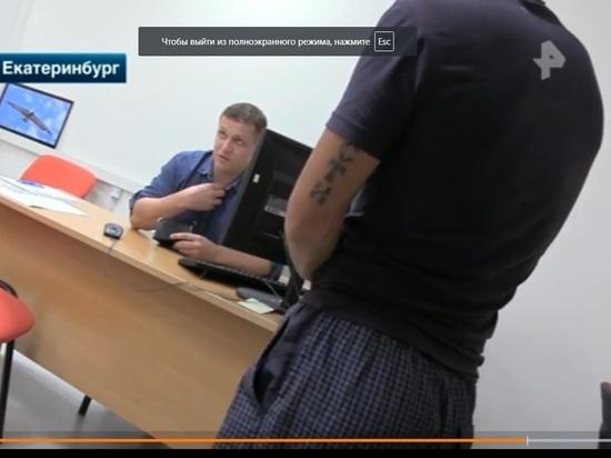 В Екатеринбурге коллекторы грозят заразить детей должника ВИЧ
