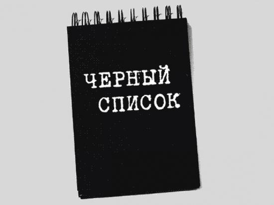 Калужский производитель памперсов для взрослых внесен в черный список поставщиков