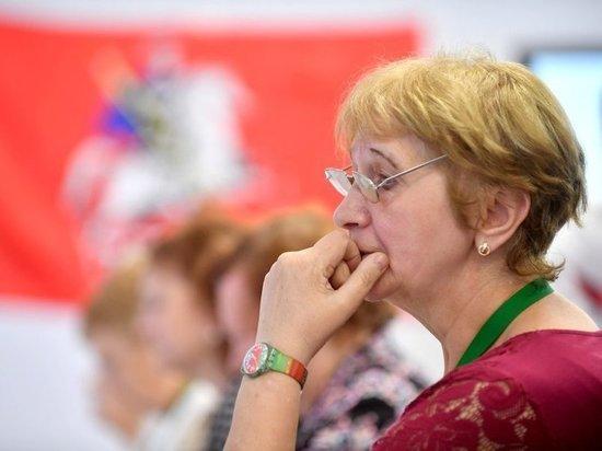 Женщин пожелали отпускать на пенсию раньше
