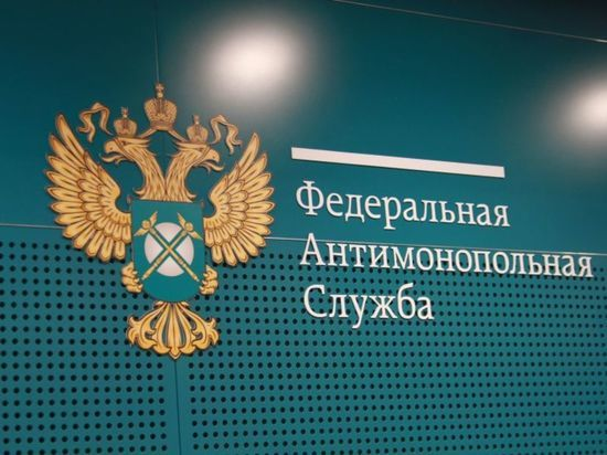 В Оренбурге рекламу управляющей инвестиционной компании «Ваш дом» признали ненадлежащей