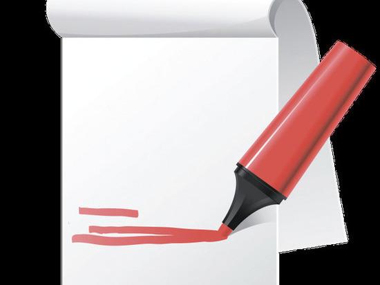 Угрозу убийством написала красным маркером для судьи осужденная в Новомосковске