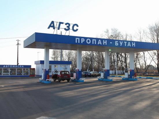 Оренбургстат: с мая газомоторное топливо в Оренбуржье подорожало на 15,1%