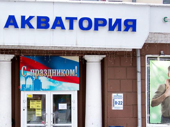 Кемеровский