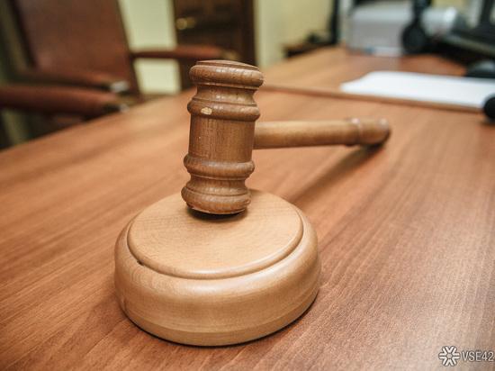 Новокузнечанин предстал перед судом за кражу номера Виктории Бони