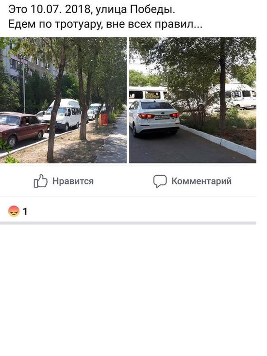 В Астрахани водители снова разъезжают по тротуарам