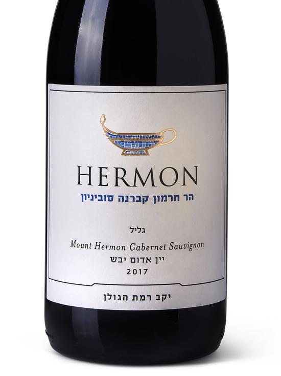 Новое вино от «Рамат а-Голан»: любимый сорт израильтян в самой популярной серии «Ар Хермон»