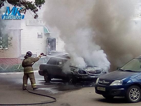 В Оренбурге во дворе дома сгорела «Волга»