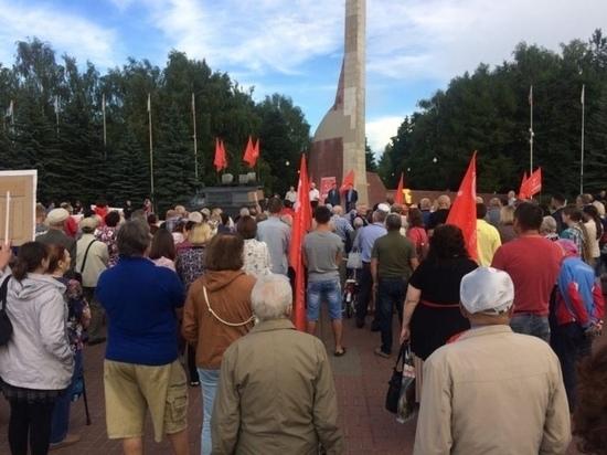 Митинг против пенсионной реформы прошел в Кстове