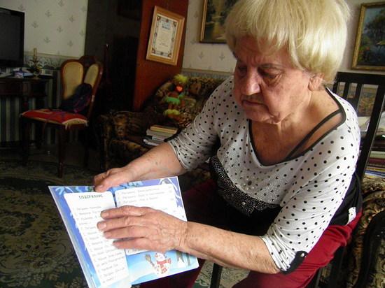 Корреспондент «МК в Твери» побывала у знаменитой сказочницы Гайды ...