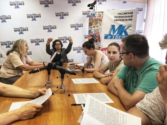 На дискуссионной площадке «Тверь Live» эксперты обсудили взаимоотношения государства и молодёжи