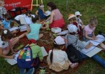 В праздник Петра и Февронии  в Принарском парке царило «Ромашковое лето»