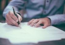 Более 29 тысяч членов профсоюзов Татарстана подписались под письмом спикеру Госдумы о неповышении пенсионного возраста