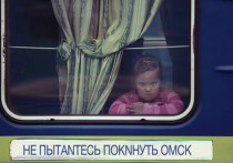 Препятствием для инвестиций в Омскую область стал мем – Бурков