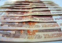 «4 000 рублей в год с каждого»: россияне оплатят повышение НДС