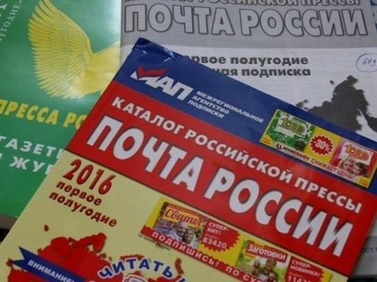 Почта России: житель Тулы получил свои газеты через суд