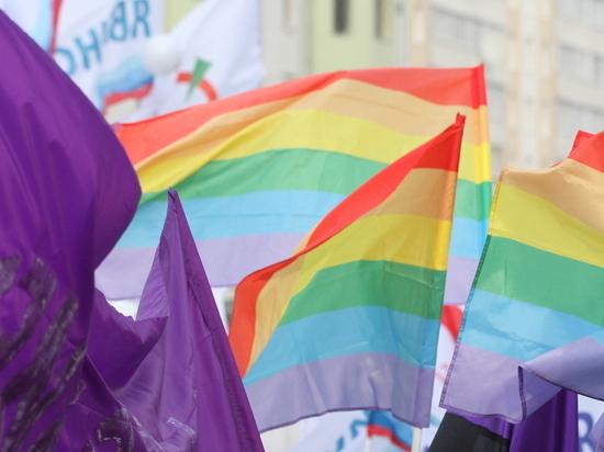 СМИ обеспокоились судьбой российских геев после окончания чемпионата мира