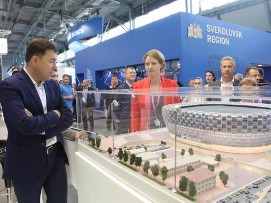 Куйвашеву в последний день Иннопрома презентовали ледовую арену и «ЗОО-парк»