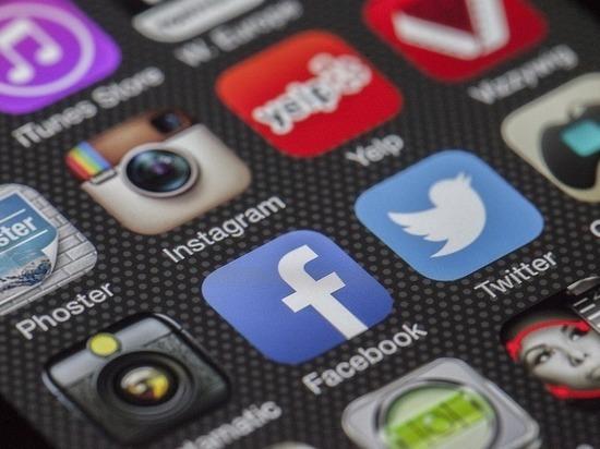 Фейсбук записала 65 тыс. граждан России винтересующихся госизменой