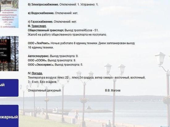 Уникальные дни: в Петрозаводске впервые за долгое время не жаловались на транспорт