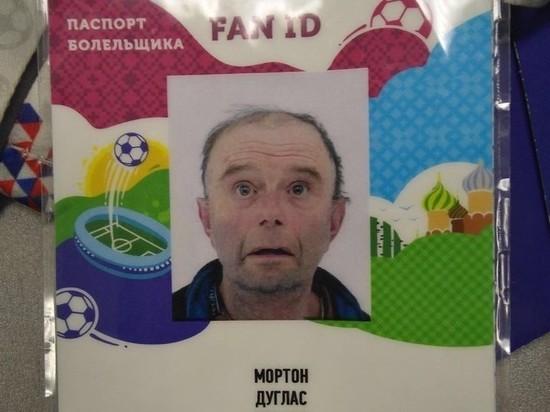 Пропавшего между Самарой и Москвой британского болельщика нашли в Москве